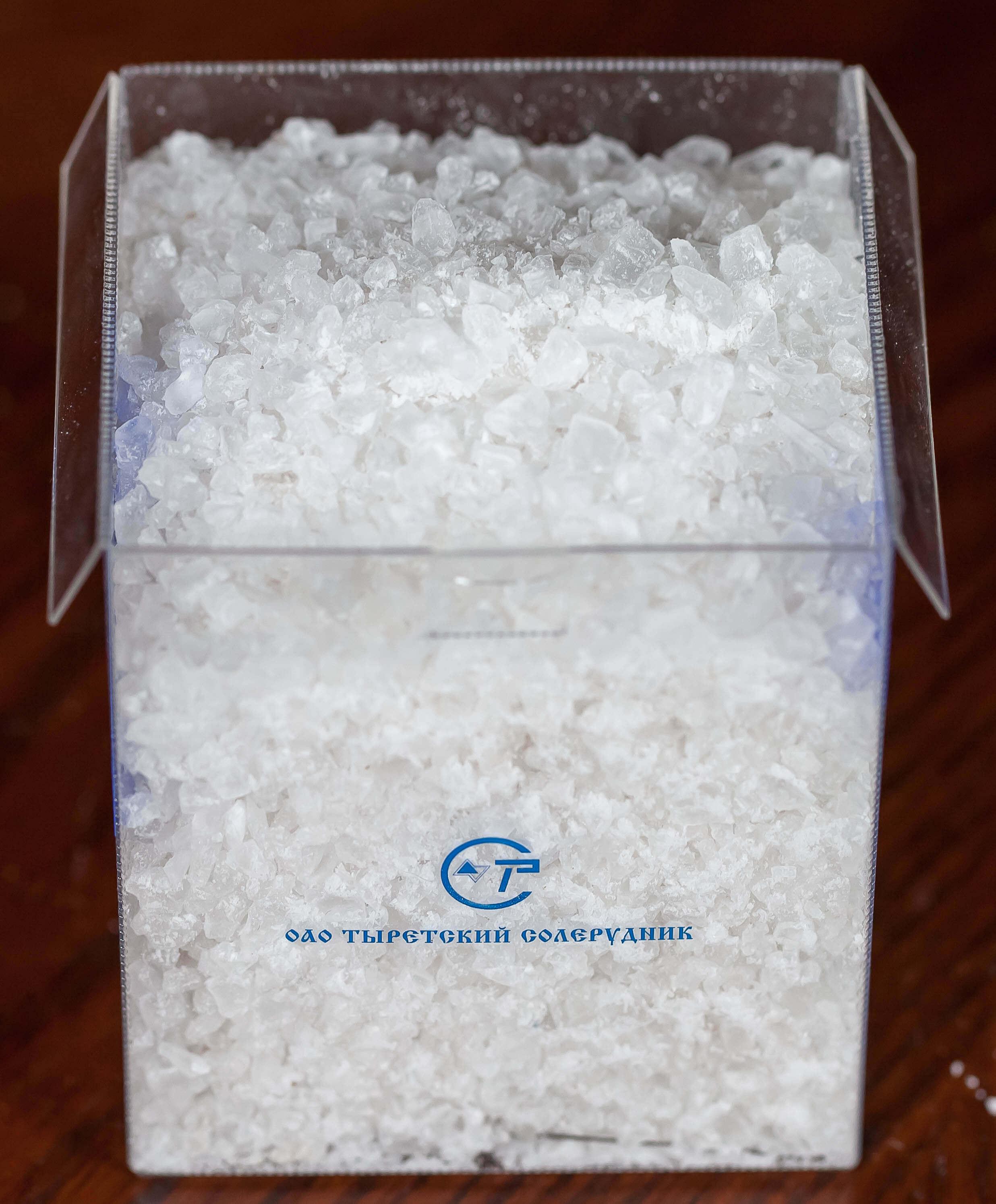 меди цена концентрат минеральный галит применение в теплохнергетике реализацией
